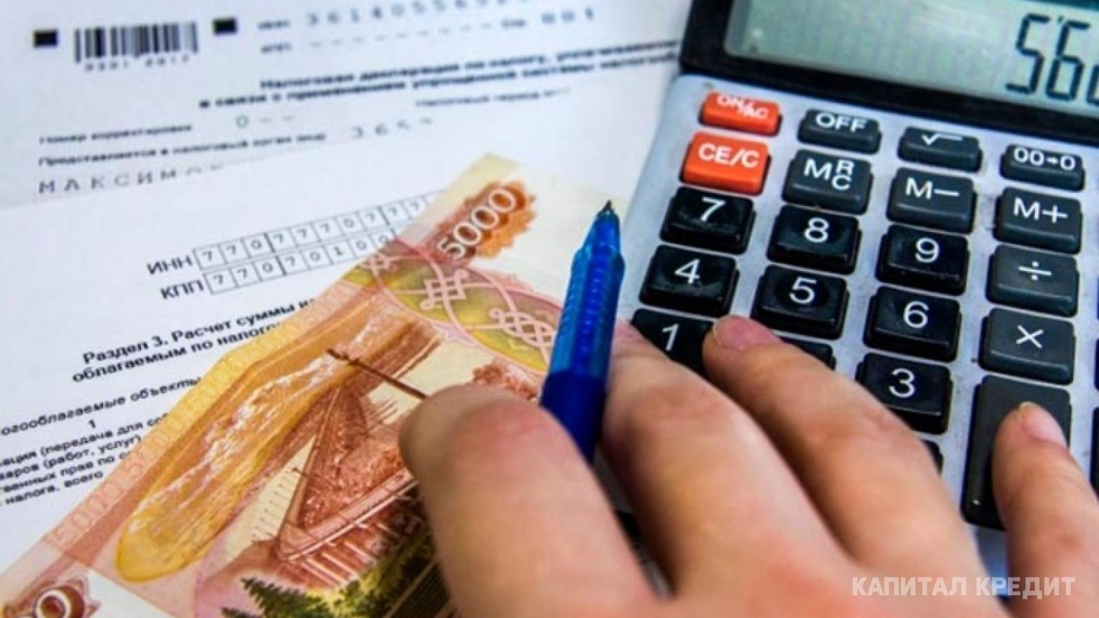 кредиты под залог недвижимости с плохой кредитной историей в ростове кредит без регистрации мгновенно на карту