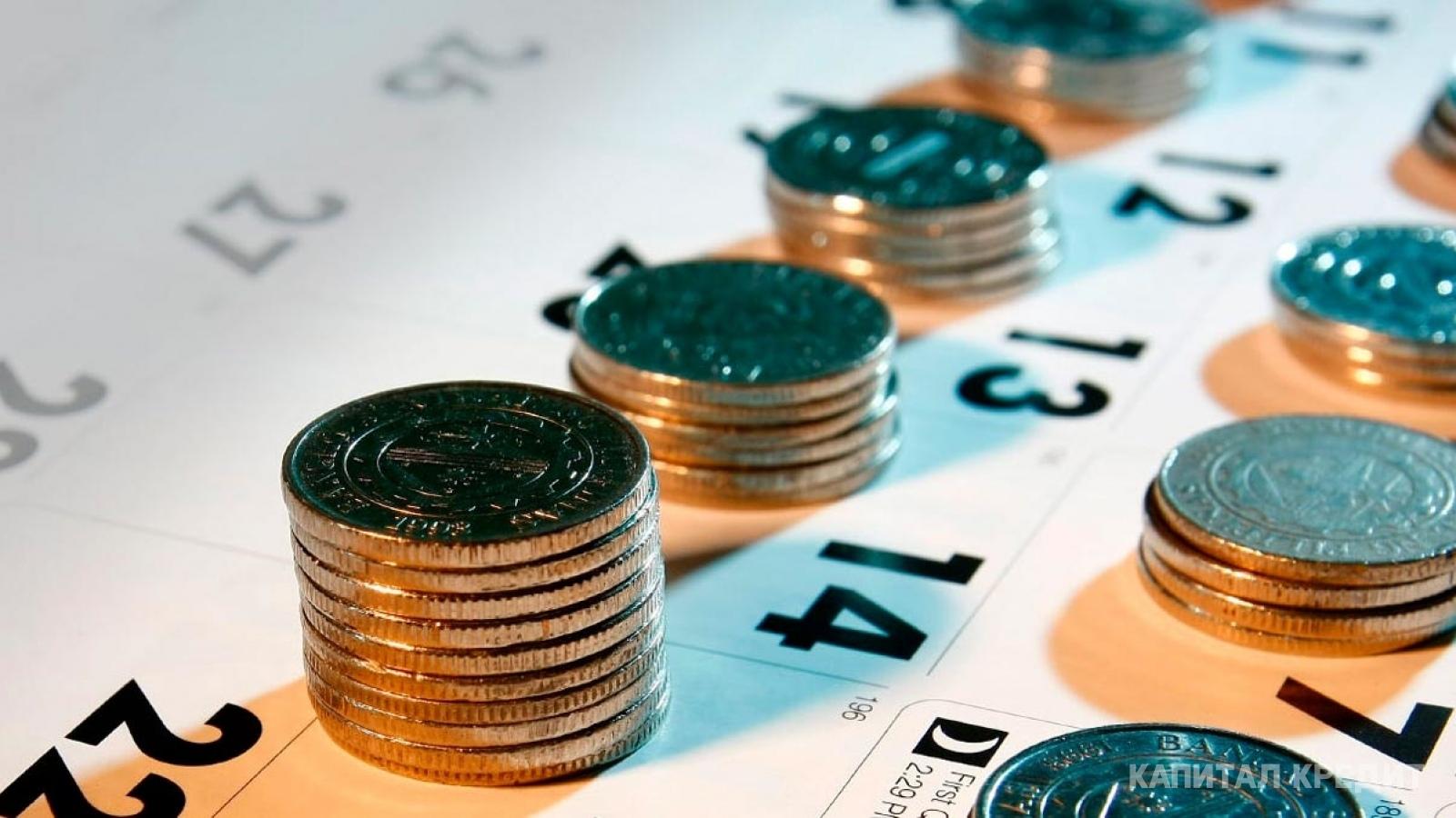 погасить займ деньги сразу кредит 1000000 на 7 лет калькулятор