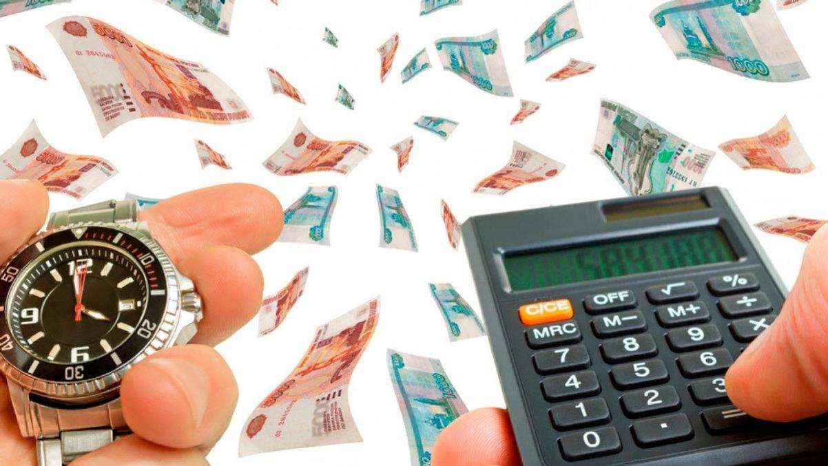 займ на погашение других кредитов