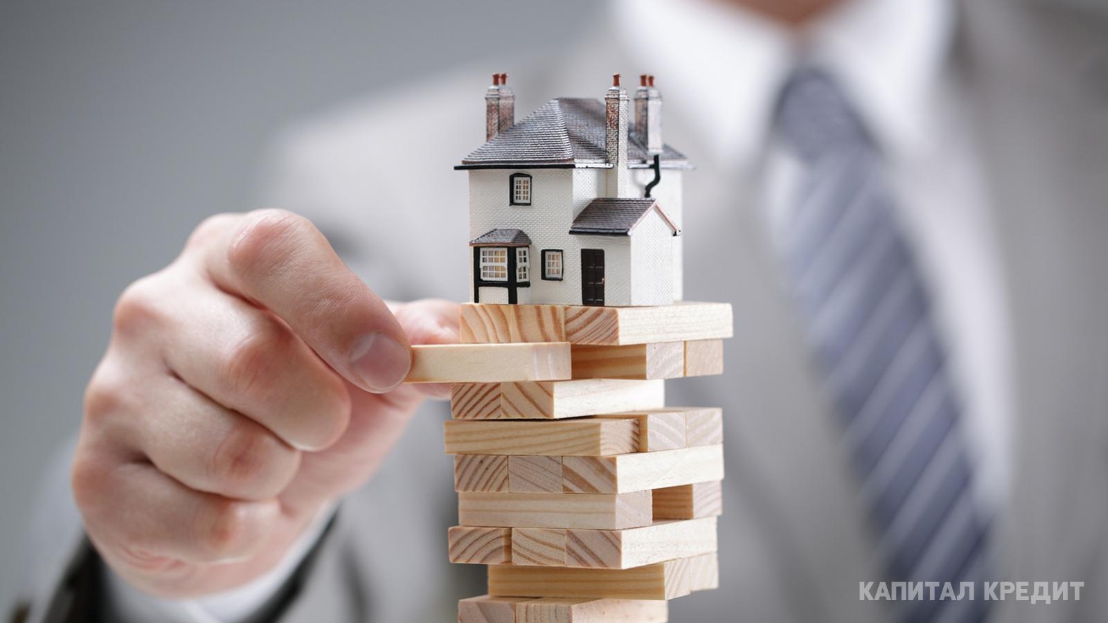 можно ли взять кредит под залог половины квартиры займы онлайн на яндекс деньги срочно