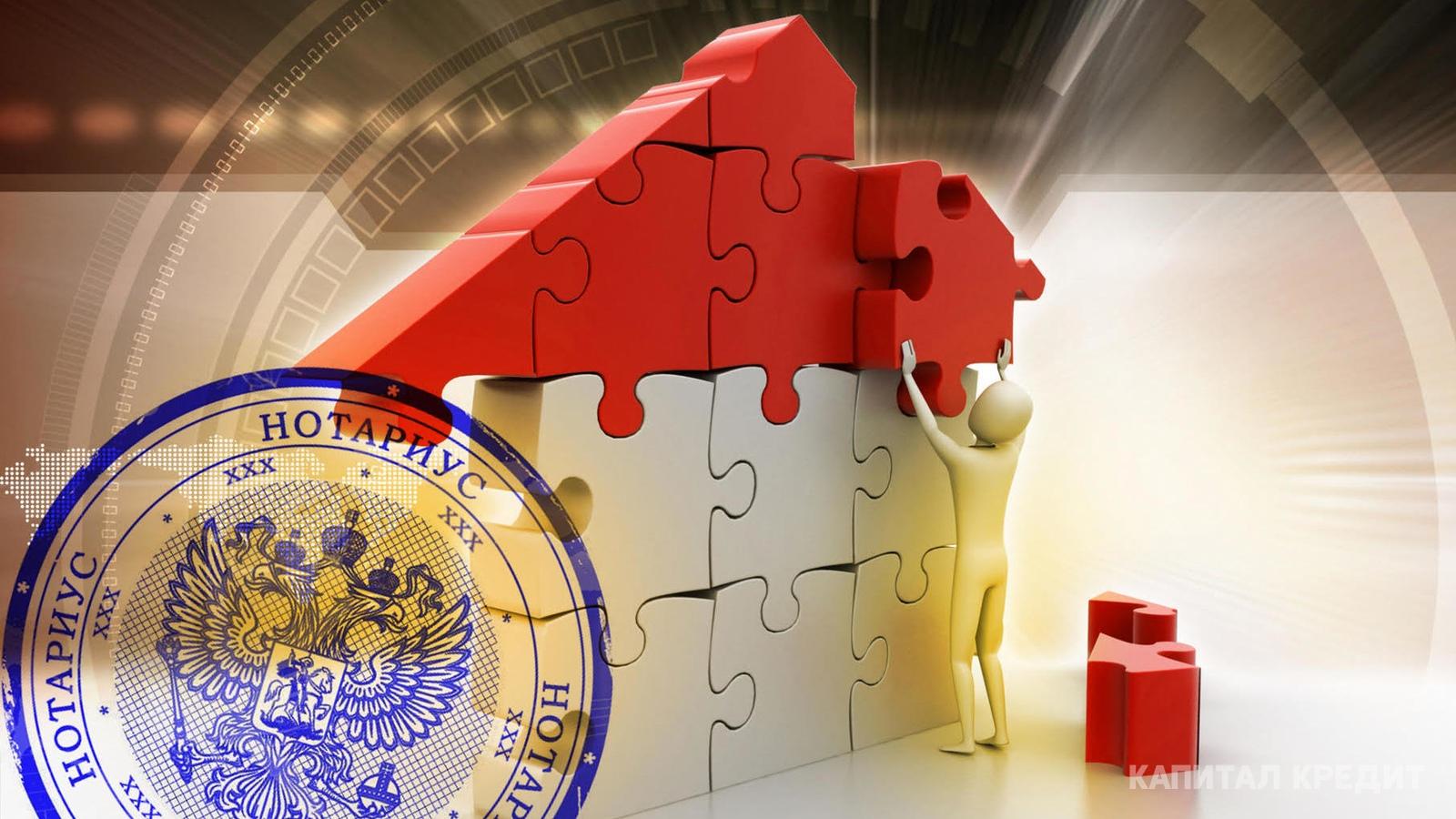 Могут ли малые предприниматели в россии получить долговременный кредит у коммерческих банков кратко