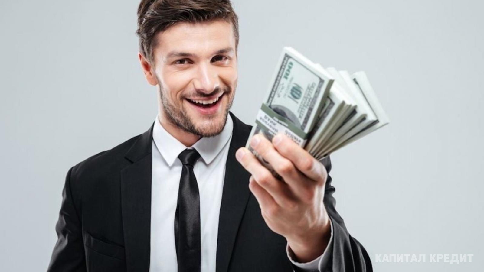 как по кредиту платить меньше формула