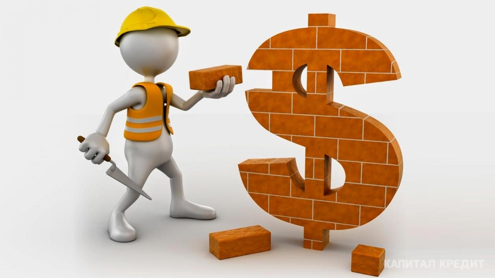 кредит на развитие с залогом