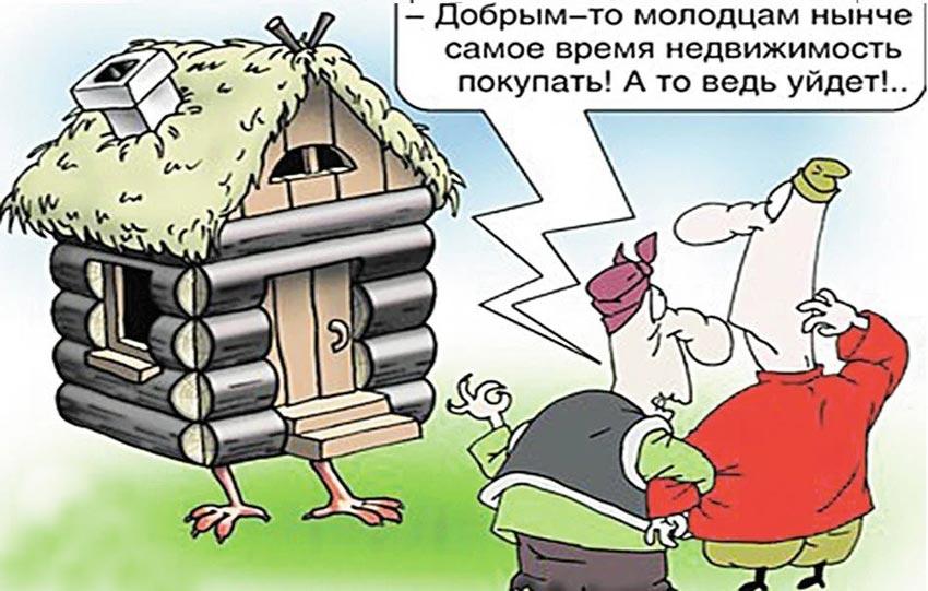 Факторы, с которыми нужно определиться перед покупкой жилья