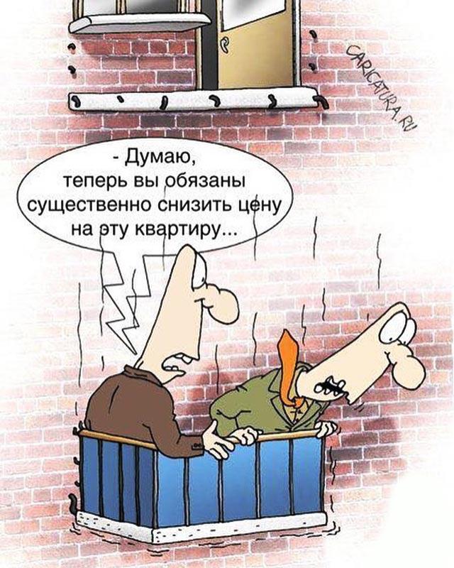 Факторы, которые помогут снизить стоимость квартиры в Москве