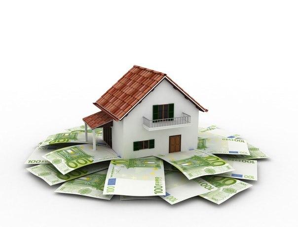 Кредит под залог на экстренные нужды