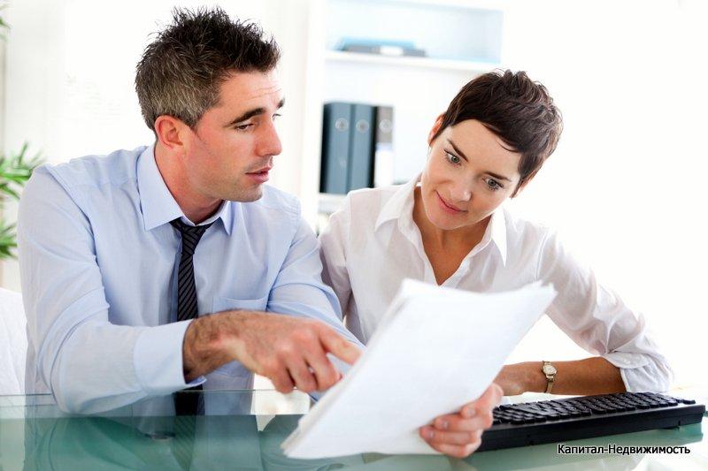 Обращение в бюро кредитных историй лично
